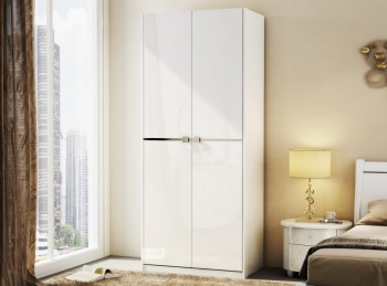 Birlea Aztec White Gloss 2 Door Wardrobe