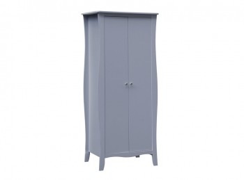 Birlea Paris 2 Door Wardrobe In Grey